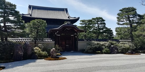 Kennin-ji Temple Garden