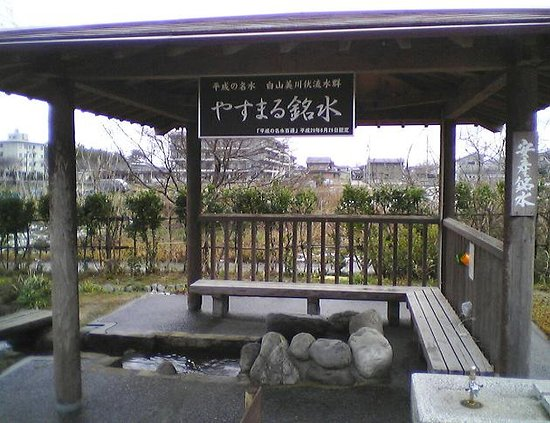 Hakusan Mikawa Fukuryusuigun
