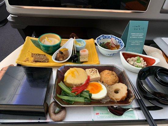 EVA Air: 台湾→東京のビジネスクラスの和食です。超、美味しかった!