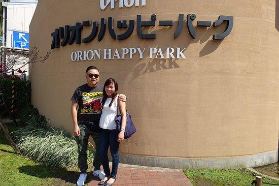 Bilde fra Orion Happy Park Orion Beer Garden Yambaru no Mori