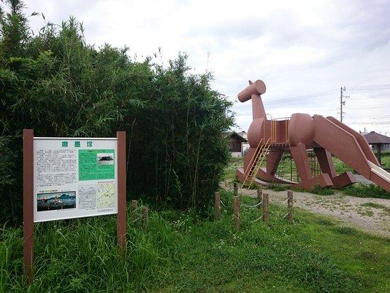 Surusumizuka Historic Park