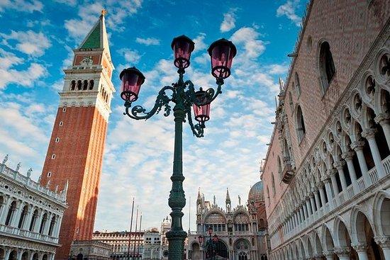 圣马克大教堂,道奇宫和京杭大运河的威尼斯最佳之旅