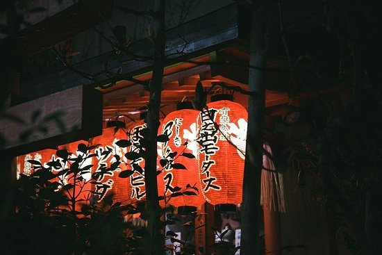 Small-group Kyoto Walking Tour...
