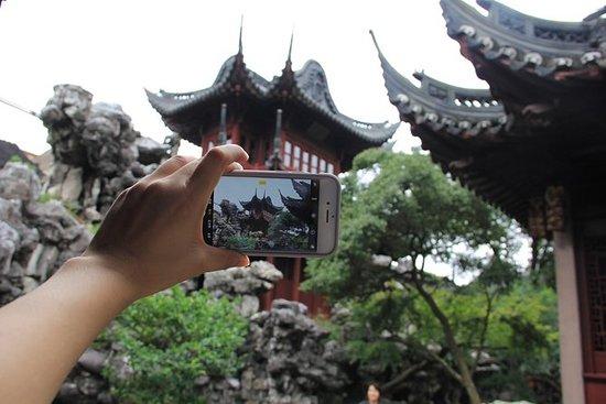 上海4小时私人摄影之旅