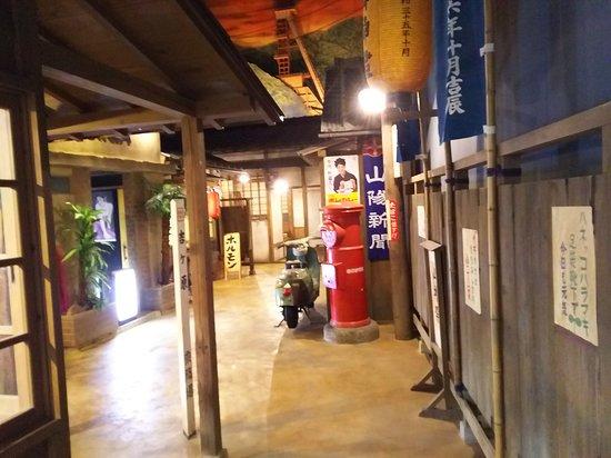 Yanahara Mine Museum