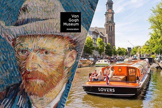 Amsterdam Super Saver: Biglietto di
