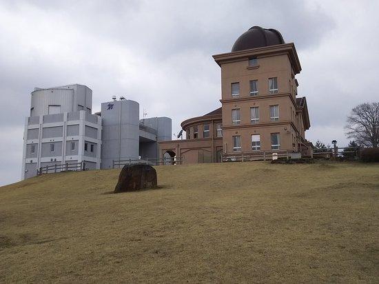 Nishi Harima Observatory