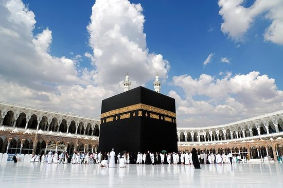 How can I Find the best price for Umrah Visa in UK? - Makkah
