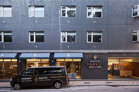 Haifu Hotel and Suites
