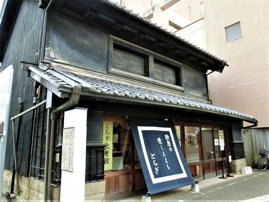 Tochigi Utamaro-kan: とちぎ歌麿館~1