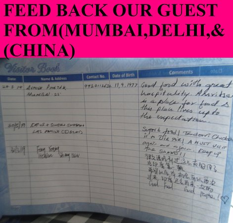 Charming Chicken: FEED BACK FROM OUR GUEST