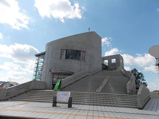 Ume Museum