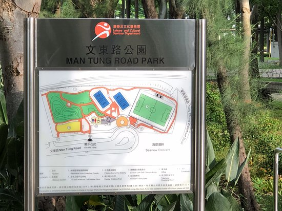 Nice Park outside hotel