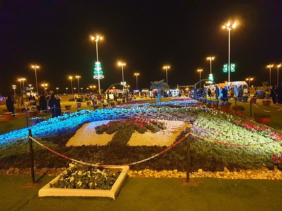 Hafar Al-Batin, Saudi Arabia: The Flowers Festival