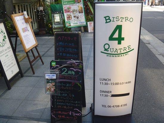 Bistro 4 Quatre Hommachi: 店名看板
