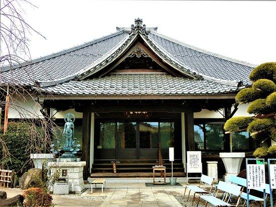 Eirin-ji Temple