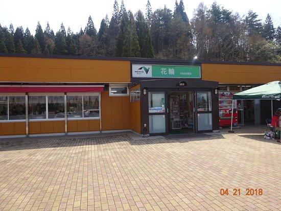 Hanawa Service Area Inbound