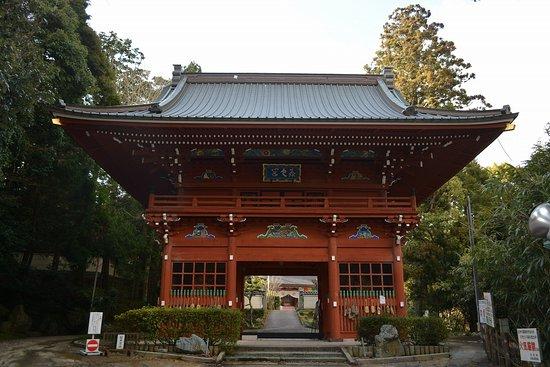 Gyoganji Temple