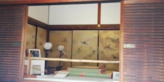 Sennyu-ji Temple Gozasho