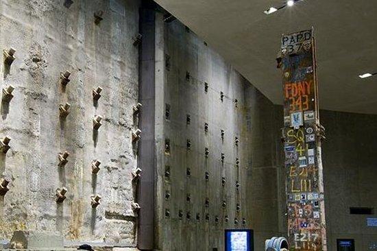 Ingresso al Museo Memoriale dell'11