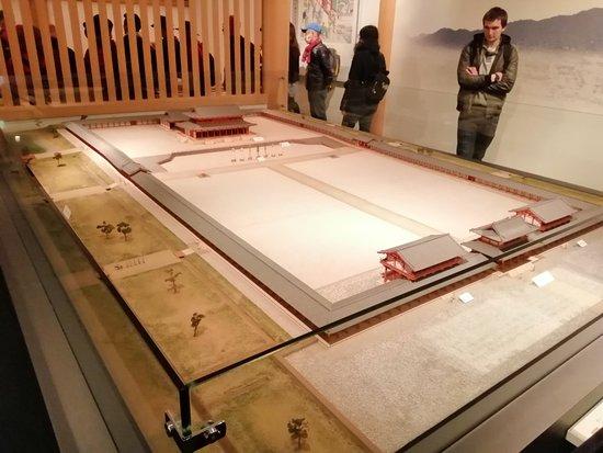 Heijo Palace Museum