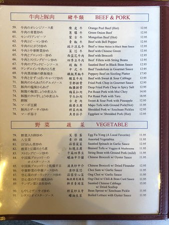 House Of Wong Restaurant: House Of Wong