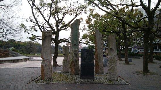 Ishiyama Park: 自然崇拝のようなモニュメント