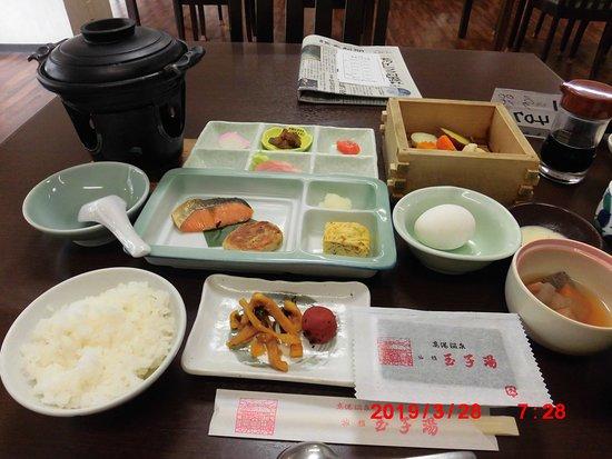 Tamagoyu: 朝食