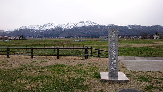 Kamabuta Ruins Park