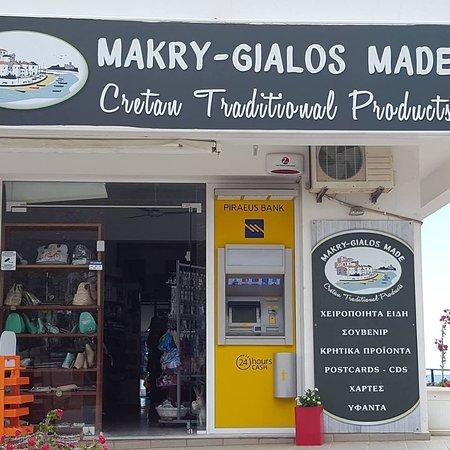 MakryGialos Handmade Shop