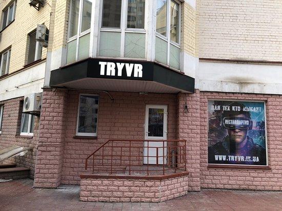 TryVR