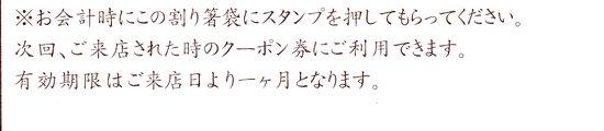 Yaoki: 19/03/31 そーなのぉと帰ってから気付く.