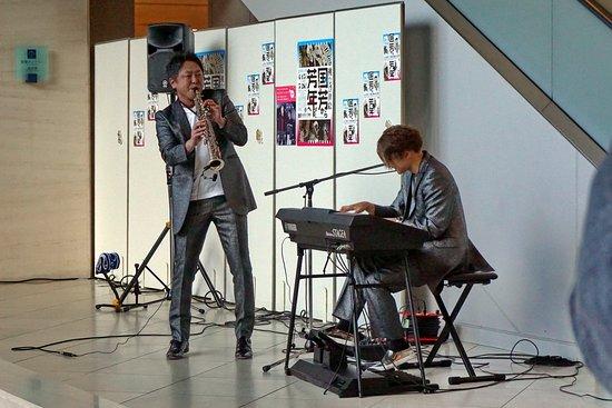 Shukkei-en Garden: Концерт