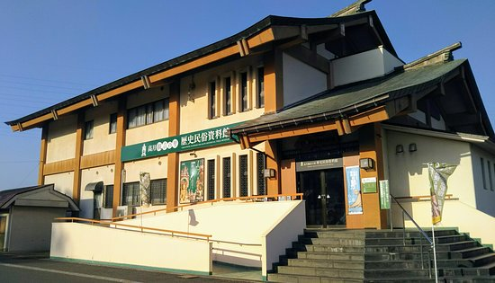 Takatsuki Kannon No Sato Museum of History and Folklore