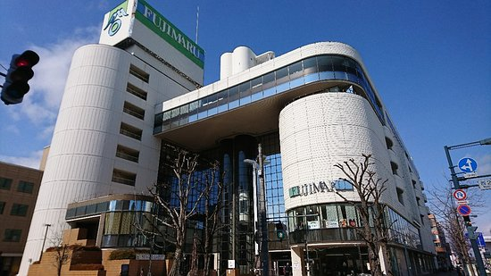 Fujimaru Department Store