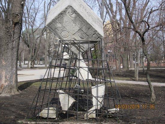 "Скульптура ""Краеугольный камень"""