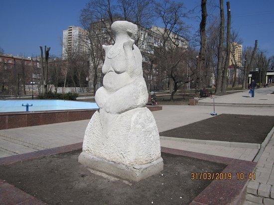"""Скульптура """"Женщина и солнце"""""""