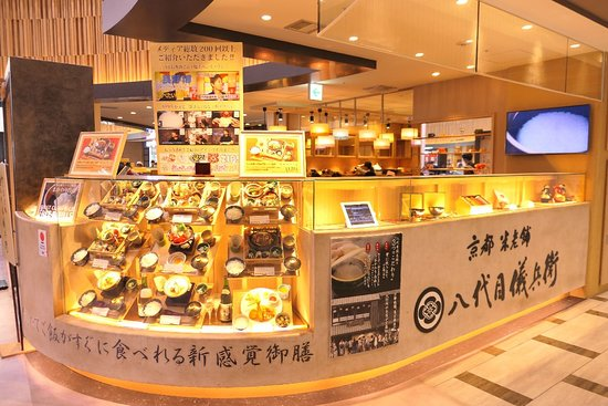 Gihey 成田空港店