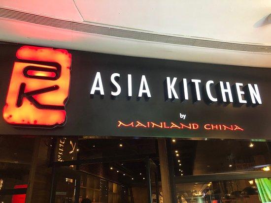 Mainland China Asia Kitchen Picture