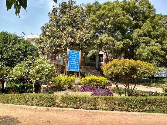 Astha Kunj Park