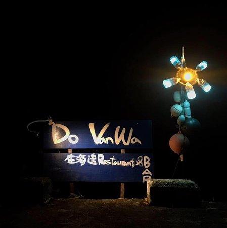 Do VanWa(在海邊) 餐廳酒吧