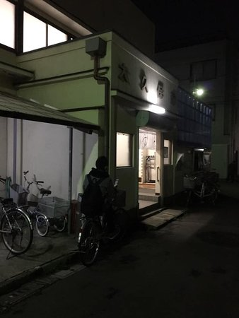 Okuboyu