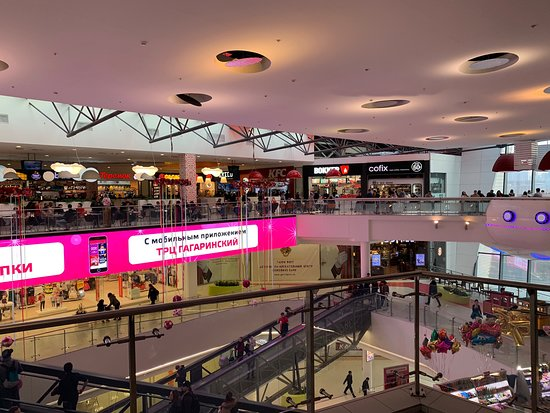 Shopping and Entertainment Center Gagarinskiy