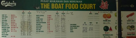 The Boat Food Court: drinks prices