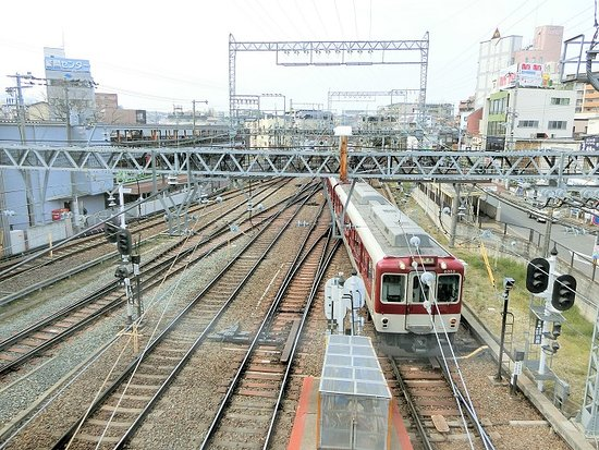 Yamato Saidaiji Station View Deck