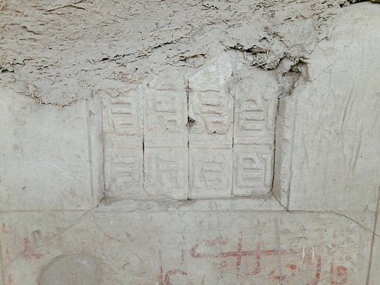 #Saveh_Mosque #مسجد_جامع_ساوه #history_place