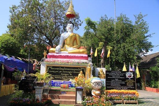 Wat Pha Bong (Mank Kalaram)