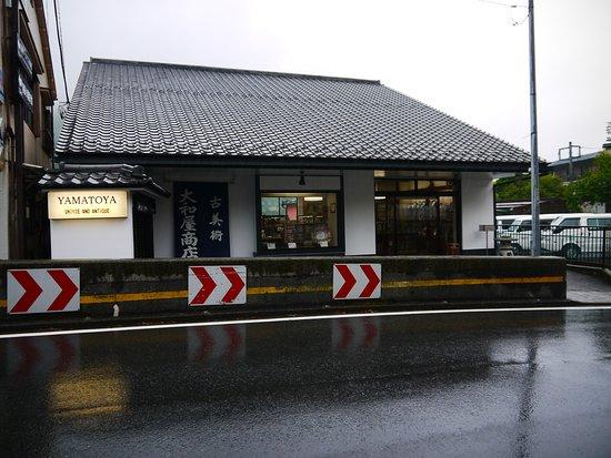 Yamatoya Shoten