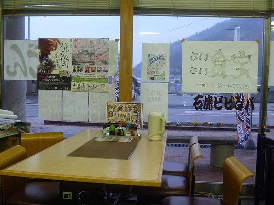Restaurant Yudachi-billede