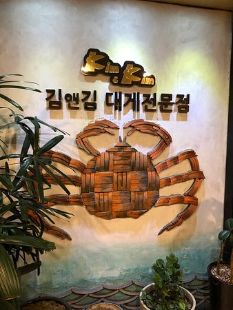 Kim and Kim King Crabs: Yummy King Crab Restaurant